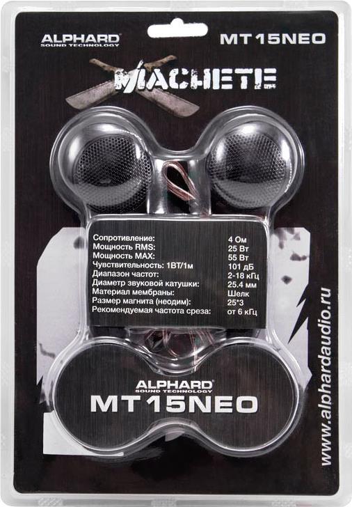 Автоакустика Alphard Твитер Machete MT-15 NEO
